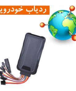 ردیاب خودرو ایران
