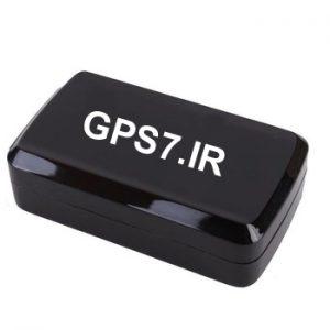 ردیاب جی پی اس کوچک gps7